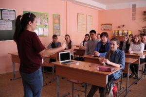 Мастер-класс с журналистом, предпринимателем Юлией Прохоровой